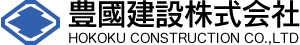 豊國建設株式会社